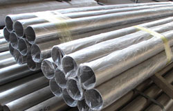 201-stainless-steel-round-pipe